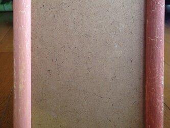 ヴィンテージ加工 フォトフレーム 2Lサイズの画像