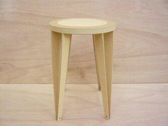 Prop up stoolの画像