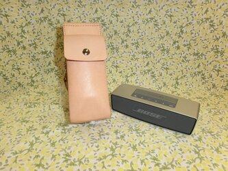 ボーズスピーカー専用ヌメ革ケースの画像