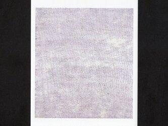 選べる2枚セットポストカード「スカート」の画像