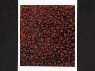 選べる2枚セットポストカード「空」の画像