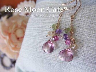 宝石質ピンククォーツマロンカット天然石のピアスの画像