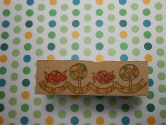 消しゴムはんこ キャンディー ライン(送料込み)の画像