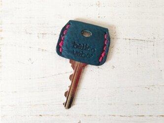 無機質な鍵をガーリーに★革のキーカバー(ブルー)の画像