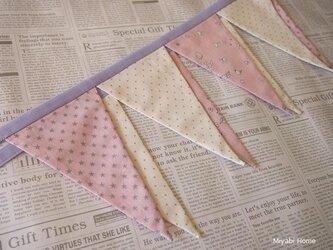 ガーランド(Flag Garland)Papillon オーダー品の画像