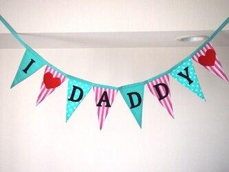 フラッグガーランド I ♡ DADDY ♡の画像