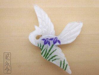 帯留 大きめの鳥に紫菖蒲の画像
