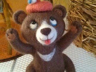 羊毛フェルト ひょうきんクマちゃんの画像