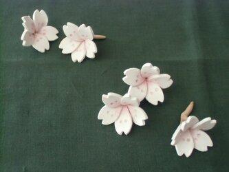 追加しました*桜の箸置きの画像