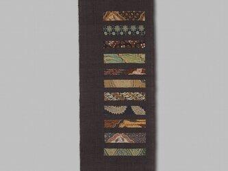手織りタペストリー 旅立ちⅣの画像