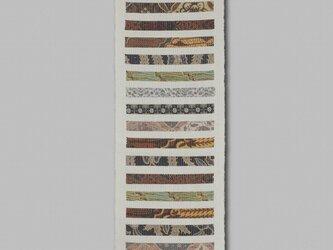手織りタペストリー  旅立ちⅤの画像