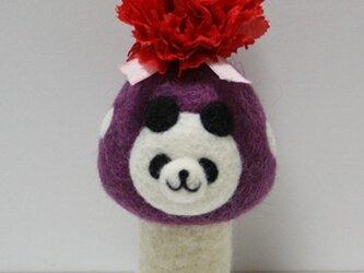 【母の日仕様♪】羊毛キノコパンダマスコット(紫・カーネーション)の画像