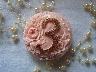 【受注彫り】小バラのナンバー。ソープカービングの画像