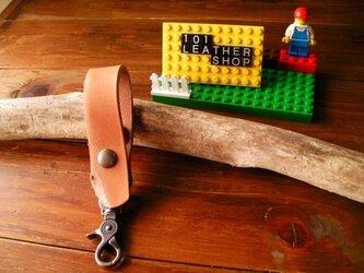 栃木レザー ベンズ ベルトループ キーホルダー の画像