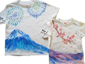 特注手描きTシャツ★名入れ★繋がるシャツ★お揃いセット価格の画像