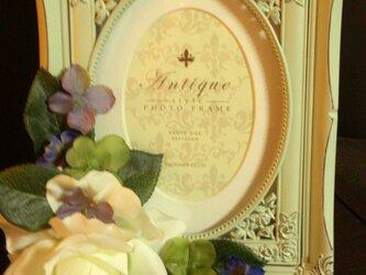バラとアジサイ☆アンティークフォトフレームの画像