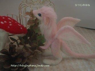 羊毛フェルト 桜ドラゴンの画像