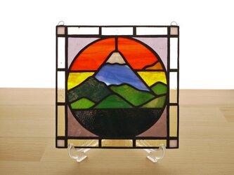 ステンドグラス ミニパネル 夜明けの富士 15cmの画像