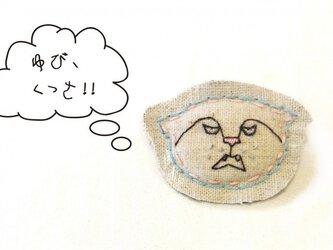【お値下げ♪】03 くさっ顔白目ネコブローチの画像