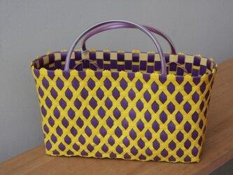 おばちゃん達が作ったプラスチックかご〈ダイヤ 黄×紫〉の画像