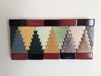 モロッコタイルモザイク 壁掛け その1の画像