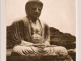 鎌倉大仏の画像
