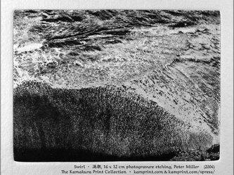 渦潮の画像