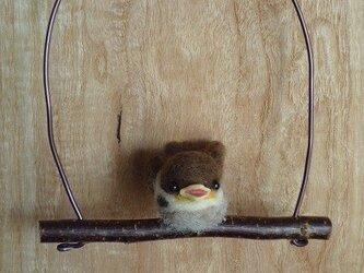 【U.H様オーダー作品】羊毛フェルト スズメのヒナさえずるの画像