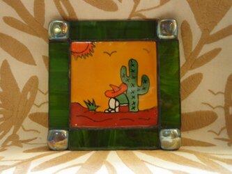 CutUpPoem+Mexの画像