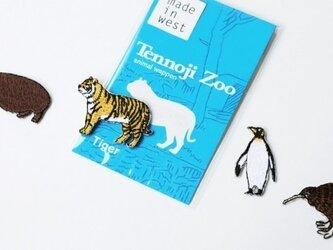 動物ワッペン トラの画像