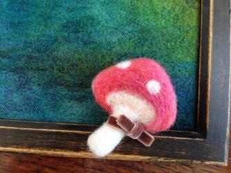 羊毛のブローチ*紅きのこの画像