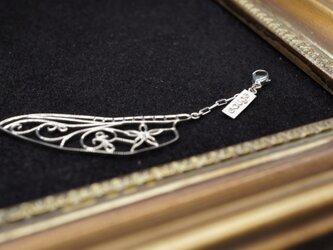 dragonfly pendantの画像