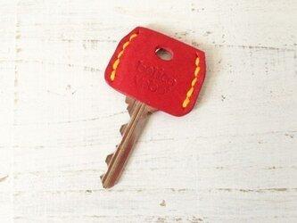無機質な鍵をガーリーに★革のキーカバー(レッド)の画像