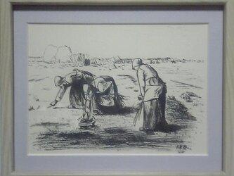 瓦割りの画像