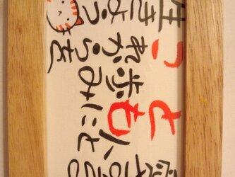 名前・メッセージカードの画像
