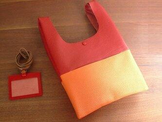 シュリンクレザーのお散歩バッグ..赤×オレンジの画像