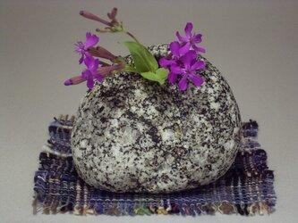 石ころの花器 いしりんざし K-137の画像