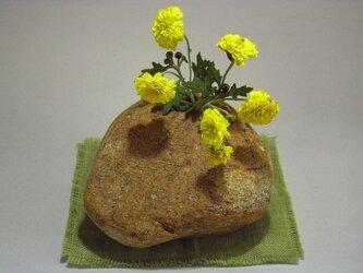 石輪挿し 自然石の花器 K-69の画像