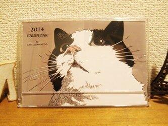 【在庫限り】2014年★卓上カレンダーの画像
