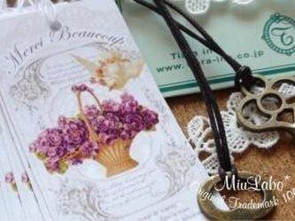 ヴィクトリアン風花かご・レースタグの画像