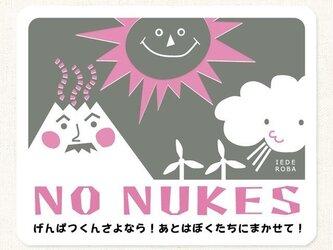NO NUKES ステッカー *グレーの画像