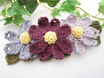 紫系3色コスモスバレッタの画像