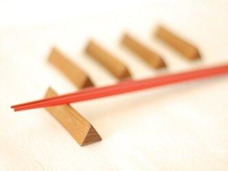 チークの箸置きの画像