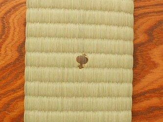 招福縁起柄焼印 い草文庫ブックカバー~小槌~の画像