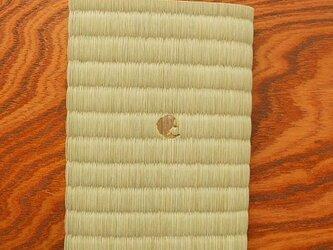 招福縁起柄焼印 い草文庫ブックカバー~鯛~の画像