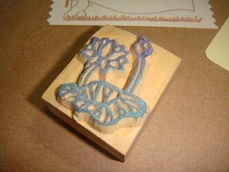 木彫りのはんこ 【蓮(ハス)】の画像