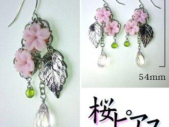 桜とローズクウォーツのピアス(イヤリング変更可)の画像