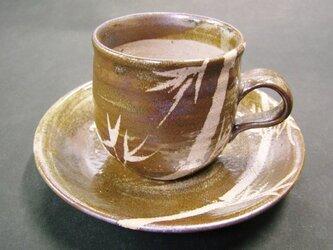 絵唐津コーヒーカップ(竹)の画像