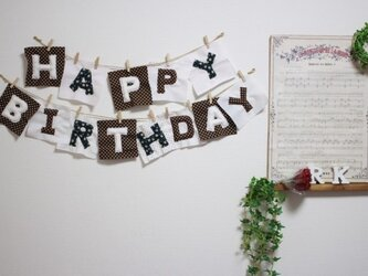 BIRTHDAY用飾り付けグッズの画像