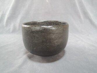 抹茶碗 [黒楽茶碗] 陶゛夢 楽の画像